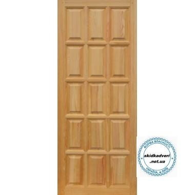 Шоколад ПГ описание, отзывы, характеристики